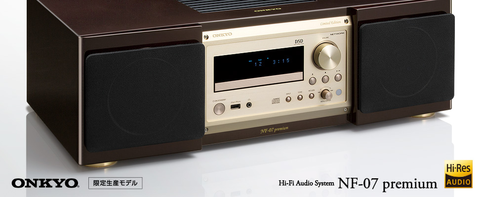 HI-FI AUDIO SYSTEM PH-3000 PREMIUMについて